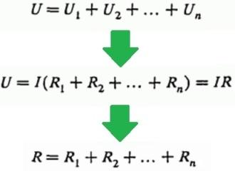 Напряжение при последовательном соединении проводников