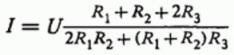 Формула для нахождения величины тока между зажимами