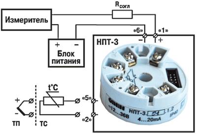Схема подключения преобразователя НПТ-3