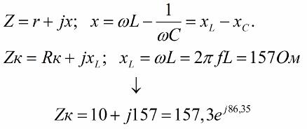 Пример решения задачи с применением комплексных чисел