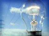 Понятие электрической энергии