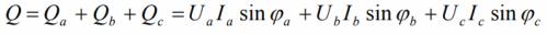 Реактивная мощность в трехфазной цепи