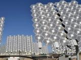 Эффективность солнечных фотоэлементов и модулей