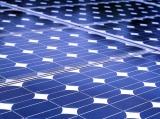 Производство фотоэлементов для солнечных батарей