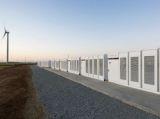 Промышленные устройства хранения электроэнергии