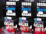 Требования, предъявляемые к электрическим аппаратам