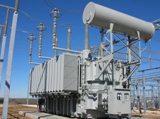 Надзор и уход за трансформаторами