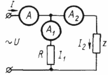 Метод трех амперметров
