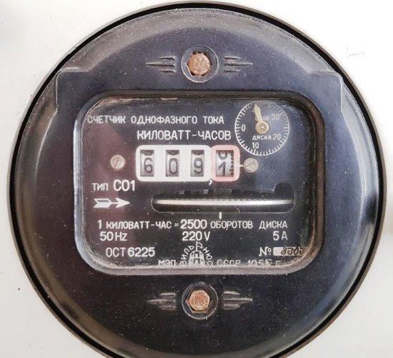 Счетчик электроэнергии