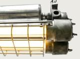 Взрывозащищенный светильник