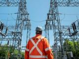 Кибернетика электроэнергетических (электрических) систем
